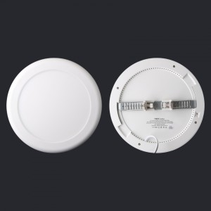 NEX Uniflex 16W LED Surface Downlight AC200-240V CRI80 4000K 90D IP20